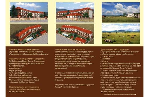 pavlovskiy-hotel4