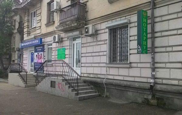 Продажа нежилого помещения по ул. Партизанская 5 (возле центрального рынка) в Севастополе