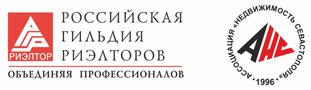 Членство в АНС и РГР