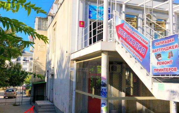 Продается помещение 14 м.кв. на ул. Пожарова, 6, г. Севастополь