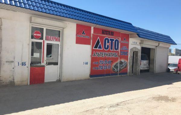 Продается СТО + магазин на авторынке по адресу Фиолентовское шоссе, 6, г. Севастополь