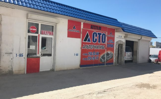 sto-magazin-1