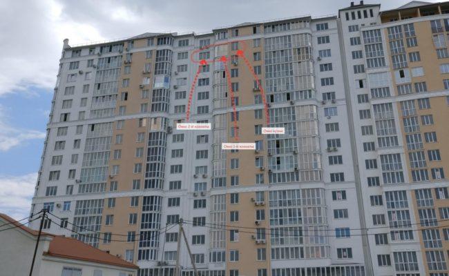 parkovaya-98-2