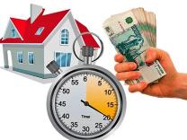 Привлекаем покупателя: когда и как продать квартиру по максимальной цене