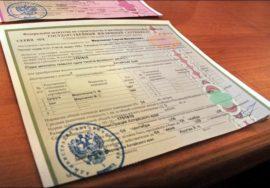 Кто может получить жилищный сертификат?