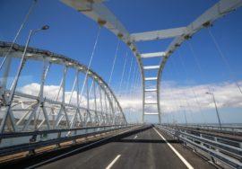 Под мостом. Сколько стоит жилье в Крыму?