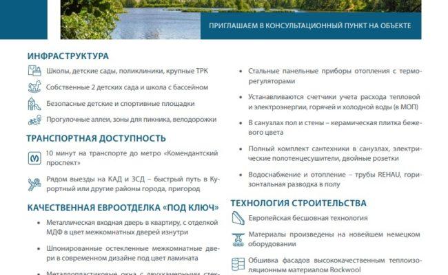 shuvalova-11
