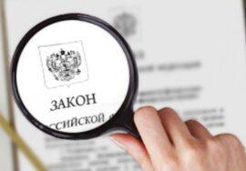 Дачи, ЖКХ и налоги: как изменится жизнь россиян в 2019 году
