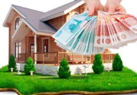 Как взять кредит на зарубежную недвижимость в России