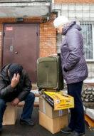 Жулье с жильем: как «профессиональные соседи» выселяют хозяев квартир
