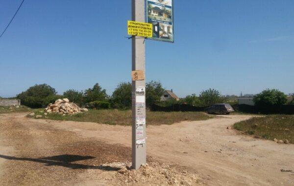 Продается участок 10 соток, Крепостное шоссе (начало Фиолента)