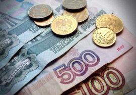 Как получить от государства 450 тысяч рублей на ипотеку?