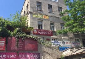 Продается помещение под офис, 245 кв.м, ул. Ленина, г. Севастополь