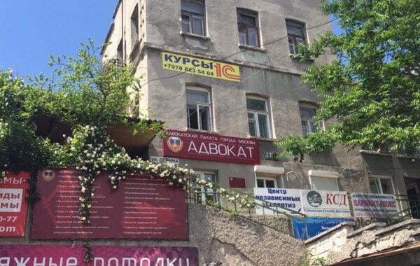 Продается помещение под офис, 245 кв.м, л. Ленина, г. Севастополь