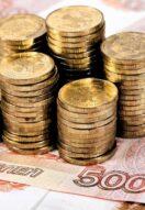 Доходы от продажи жилья вывели из-под повышенного НДФЛ