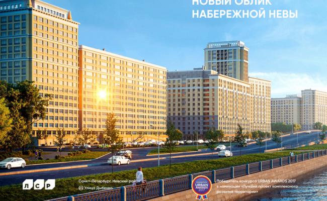 oktyabrskaya-nab-6