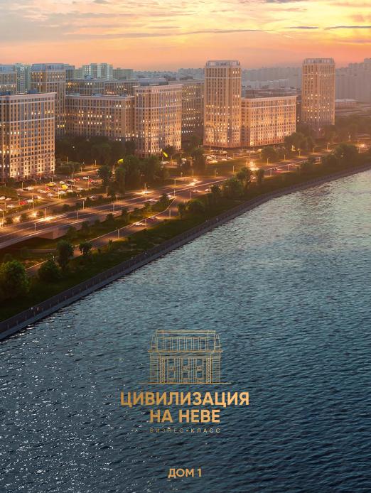oktyabrskaya-nab-7