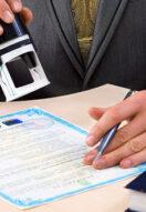 Как на самом деле будет проходить регистрация сделок по новым правилам?!