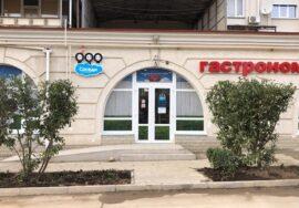 Аренда помещения 20 кв. м под аптеку, Античный пр-т, 18, Севастополь