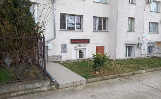 kesaeva-ofis-12