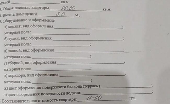 korolenko-15