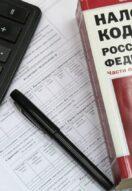 Россиянам упростили получение налогового вычета: как будет работать схема