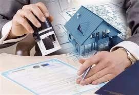 Законная недвижимость: каких изменений ждать летом