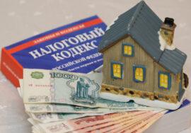 Самозанятые арендодатели. Почему выгодно платить налоги?